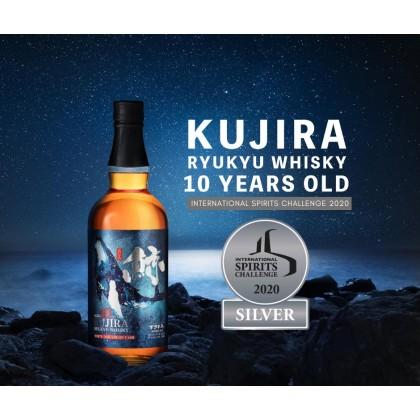 Kujira Ryukyu 10 Year Old