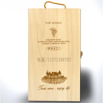 Handcarry Wooden Wine Box Double Bottle