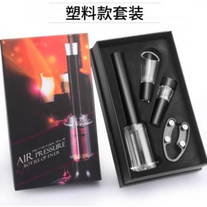 Air Pressure Opener Set (Plastic)