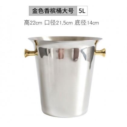 European Style Ice Bucket With Gold Handle( Large )