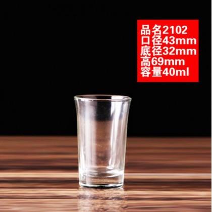 Shot Glass 40ML ( Speaker )