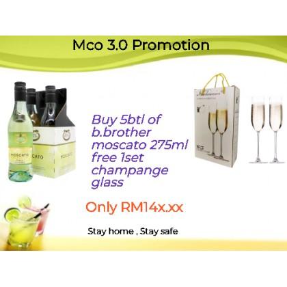 MCO 3.0 Package -B