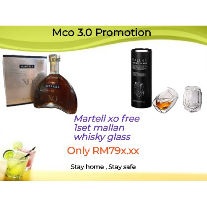 MCO 3.0 Package -H