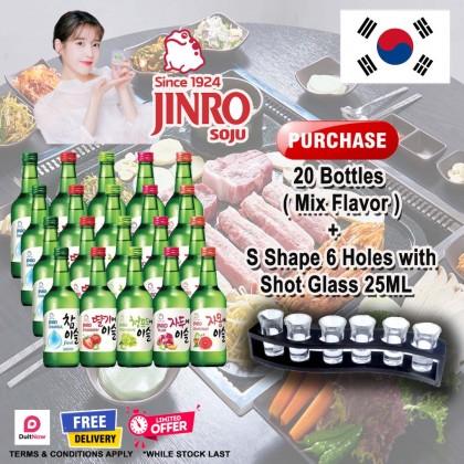 JINRO PROMOTION FREE GRAB