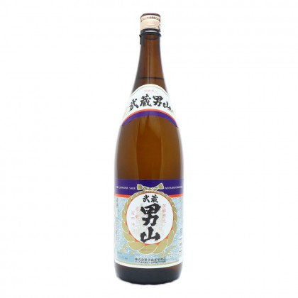 Japanese Sake Promotion