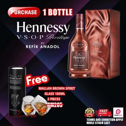 Hennessy VSOP Refik Anadol Promotion