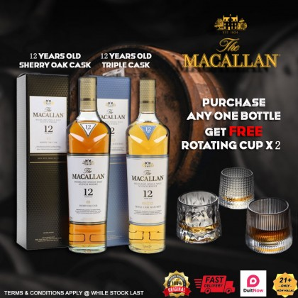 Macallan 12 year old offer