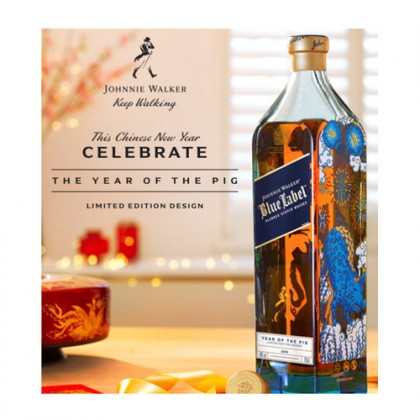 Johnnie Walker / Blue Label Year of the Pig.
