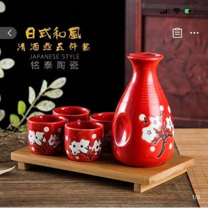 Tokuri Glass Set - red sakura