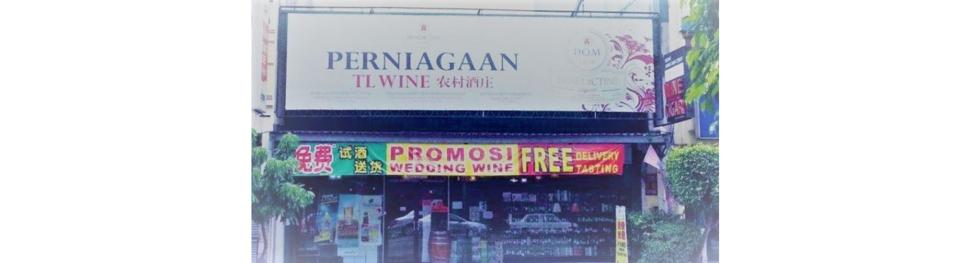 TL wine shop